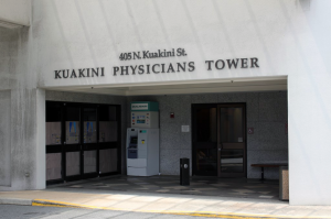 Kuakini Tower